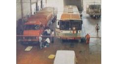 Como forma de diversificar sua capacidade produtiva a empresa ingressou no mercado de transporte rodoviário de cargas fracionadas e encomendas, ampliando sua capilaridade na prestação de serviços de transporte.