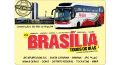 A partir deste dia a empresa passa a operar diariamente, nos sentidos de ida e volta, a linha Carazinho/RS x São Félix do Xingu/PA - via Brasília.  Nesta mesma linha, a Helios atende cidades importantes como CASCAVEL/PR, MARINGÁ/PR, LONDRINA/PR, MARÍLIA/SP, SÃO JOSÉ DO RIO PRETO/SP, UBERLÂNDIA/MG, CATALÃO/GO e BRASÍLIA/DF.